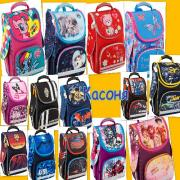 Buy folder portfolio with zip. Buy backpack teenage