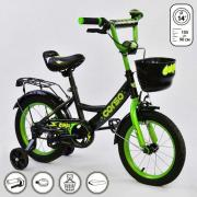 "Kids Bicycle 12, 14, 16, 18, 20"" inch 2 wheel"