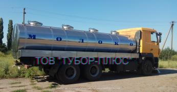 Виробництво молоковозів автоцистерн водовозів рибовоз
